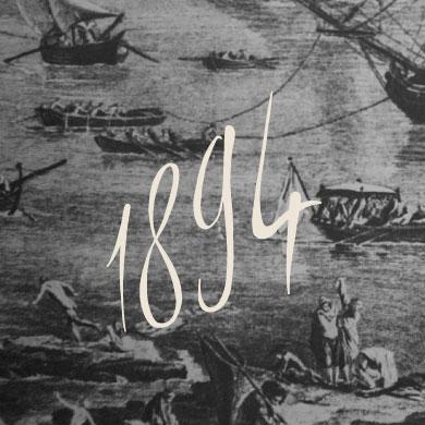 1894 écrit sur un détail de tableau représentant un port